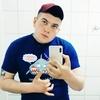 Просто Ромчік, 21, г.Киев