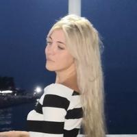 Alina, 31 год, Рак, Саратов