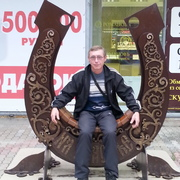 ЕВГЕНИЙ 30 Сыктывкар