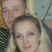 Анастасия, 33, г.Вельск