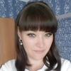 Альбина, 31, г.Стерлитамак