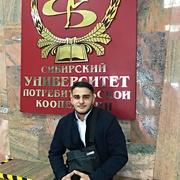 нодар 20 Новосибирск