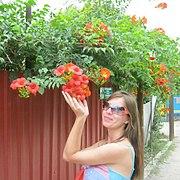 Анастасия, 28, г.Чусовой