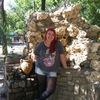 Аня, 23, г.Полтава