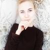 Римма, 18, г.Москва