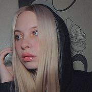 Татьяна 25 Новороссийск