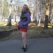 Людмила, 33, г.Мухоршибирь