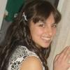 Катерина, 25, г.Санто-доминго