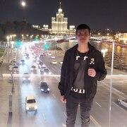 Аха 27 Москва
