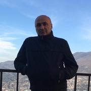 Zaali 40 Тбилиси