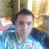 Павел, 28, г.Донецк