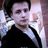 Денис, 23, г.Нижний Тагил