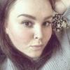 Юлия, 22, г.Санкт-Петербург