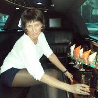 Наталья, 44 года, Телец, Красноярск