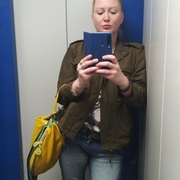 Ульяна Куприянова, 34, г.Мурманск