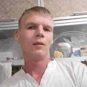 Михаил 30 Нерюнгри