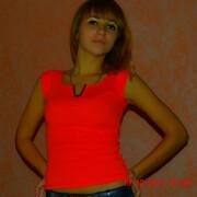 Ирина, 26, г.Зеленогорск