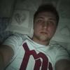 Alexei Maximenco, 27, г.Милан
