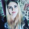 Юлиана, 22, г.Севастополь
