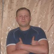 Данил 43 Екатеринбург