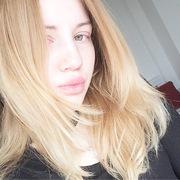 Дарья, 20, г.Кременчуг