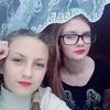 Наталья, 19, г.Гродно