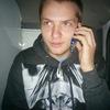 Иван Бачурин, 25, г.Реутов