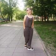 Романна, 24, г.Харьков