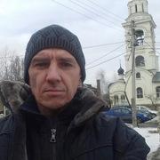 Иван 47 Электроугли