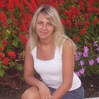 Ирина, 41 год, Овен, Харьков