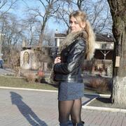 Галина, 24, г.Великий Новгород (Новгород)