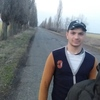 иван, 19, г.Кривой Рог