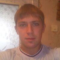 Сергей, 39 лет, Рак, Минск