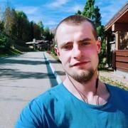 Валентин 28 Каменск-Уральский