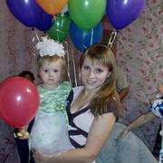 Галюшка 26 Новоорск