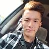 Arsen Kanalbekov, 19, г.Бишкек