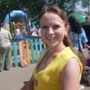 Ксения, 31, г.Киров (Кировская обл.)