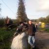 Сергей, 37, г.Истра