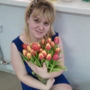 Валентина 32 Миасс