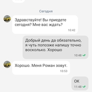 Кумар 29 Москва