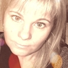 Алёна, 43, г.Киев