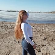 Марина, 19, г.Высокая Гора