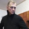 Лизл, 39, г.Александрия