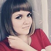 Юлия, 24, г.Курчатов