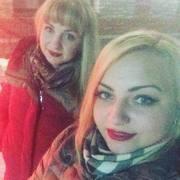 Виктория, 27, г.Новоалтайск