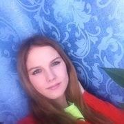 Ирина, 23, г.Лысьва