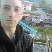 кирилл, 19, г.Называевск