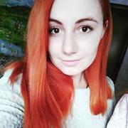 Арина, 22, г.Барнаул