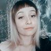 Анна, 22, г.Самара