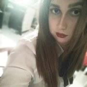 Ульяна Евгения, 21, г.Владикавказ